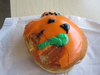 maimed doughnut